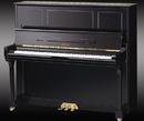 Tp. Hồ Chí Minh: Đàn Piano Ritmuller UP130R Brandnew CL1075779P6