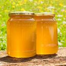 Tp. Đà Nẵng: Cần bán mật ong rừng nguyên chất 100%, giá rẻ 400 ngàn/lit tại Đà Nẵng CAT2P6