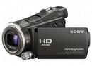 Tp. Hồ Chí Minh: Sony: Máy quay Handycam HDR-CX700E CL1126398P6