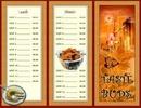 Tp. Hà Nội: menu , thực đơn, menu nhà hàng khách sạn, menu tiệc cưới, menu café … RSCL1066438