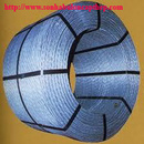Tp. Hà Nội: bán cáp thép toàn việt nam - bán cáp thép toàn việt nam CL1053707