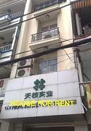 Tp. Hồ Chí Minh: Cho thuê nguyên căn nhà mặt tiền 4 tầng lầu Hùng Vương, P.9, quận 5 ! CL1011747
