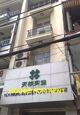 Cho thuê nguyên căn nhà mặt tiền 4 tầng lầu Hùng Vương, P.9, quận 5 !