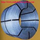 Tp. Hà Nội: Hà Nội bán cáp thép và bu lông - Công ty cổ phần bu lông và cáp thép Sơn Hà bán CL1053707
