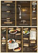 Tp. Hà Nội: in menu nhà hàng - menu, thực đơn nhà hàng, khách sạn giá rẻ CL1073612P11