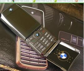 Điện thoại Suntek BMW760