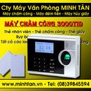 Tp. Hồ Chí Minh: Máy chấm công in búa T200 A- 0917 321 606 CAT68
