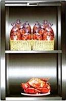 Tp. Hà Nội: Thang máy chở thực phẩm www.thucdaythuonghieu.com CL1060397P6