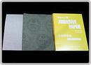 Tp. Hà Nội: Cung Cấp Giấy Ráp, Nhám Độ Mịn Cao (P2500, P3000) Cho Nghề Chạm Khắc, Điêu Khắc CL1192197P11