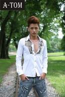 Tp. Hà Nội: Phân phối áo sơ mi nam kiểu phong cách Hàn CAT18_214_218_357