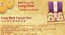 Tp. Hà Nội: Khuyến mãi 15% khi mua bánh Trung thu Long Đình CL1106082P9
