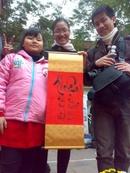 Tp. Hà Nội: Thư quán lữ hành, nhận viết và dạy thư pháp việt, tại chùa Pháp Vân, Hà Nội. CAT246_270P11