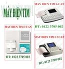 Tp. Hồ Chí Minh: Máy điện tim 3, 6, 12 cần CL1134787P15