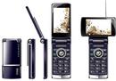 Tp. Hồ Chí Minh: Điện thoại Sharp 9060 nap bật xoay sành điệu CL1086966
