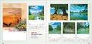Tp. Hồ Chí Minh: Cty Lâm Gia Bảo in bao đũa, các ấn phẩm quảng cáo, khăn ướt cao cấp CL1681654