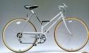 Bà Rịa-Vũng Tàu: Bán các loại xe đạp điện xếp gọn, xe đạp cuộc Brigestone của Nhật sản xuât CL1110388
