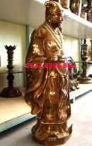 Tp. Hà Nội: Tượng Khổng Tử, Lão Tử, tượng đúc bằng đồng CL1064970