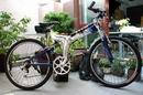 Tp. Hồ Chí Minh: Hàng hiếm-Xe đạp leo núi danh tiếng UGO SX tại Nhật Bản-kiểu dáng khí động học CL1110600