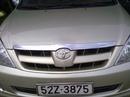 Tp. Hồ Chí Minh: Ban xe innova quoi 2006, mau vang cat, moi sd43000km bao kiem tra tai hang, 4tv, dvd RSCL1073815