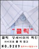 Tp. Hải Phòng: Bán buôn bán lẻ áo sơ mi nam Hàn Quốc. Bán buôn với số lượng lớn giá rẻ, hấp dẫn CL1001736