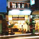 Tp. Hà Nội: Khách sạn Royal2 (Đức Huy) nằm ở ngay trung tâm phố cổ Hà Nội. Từ đây, quý khách CAT246_256_319