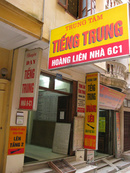 Tp. Hà Nội: Học tiếng Trung uy tín tại Hà Nội, hoc tieng Trung uy tin tại Ha Noi CL1014484P6