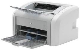 Cần bán em máy in HP 1020
