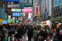 Tp. Hồ Chí Minh: Du lịch Hongkong tự túc CL1019555