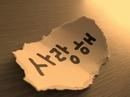 Tp. Hà Nội: GIA SƯ TIẾNG HÀN, Giáo viên tiếng Hàn (Tốt nghiệp ĐH , có khả năng truyền đạt ) CL1062047