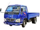 Tp. Hồ Chí Minh: đại lý bán xe tải vinaxuki. xe tải vinaxuki!!!bán xe tải vinaxuki tại sài gòn. CL1109746