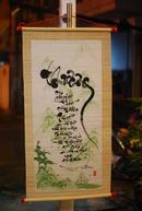 Tp. Hồ Chí Minh: tranh thư pháp CL1064970