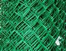 Tp. Hồ Chí Minh: Lưới rào bọc nhựa CL1074382
