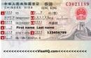 Tp. Hồ Chí Minh: Visa vietnam , hongkong , trungquoc , ho chieu nhanh . ( uy tin , gia re ) CL1067392