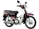 Tp. Đà Nẵng: Nhà dư dùng không sử dụng cần bán Super Dream (VN) bs 43H8. Xe nữ đi còn mới CL1063937P11