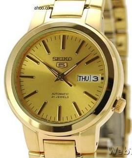 Đồng hồ Seiko Men's Watch SNKA10