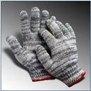 Tp. Hồ Chí Minh: găng tay sợi màu 32g CL1073847