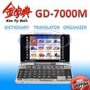 Tp. Hà Nội: Hàng mới về GD 7000M, GD 6100M hàng nguyên tem, đập hộp, bảo hành 5 năm CL1099107P2