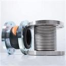 Tp. Cần Thơ: ống mềm thủy lực - khớp nối mềm cao su CL1125088P8