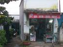 Tp. Hồ Chí Minh: Cần tiền bán nhà gấp, nhà mặt tiền đường 121 đào sự tích, phước kiểng, nhà bè RSCL1123801