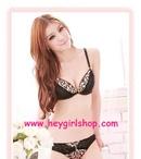 Tp. Hồ Chí Minh: Đồ lót xinh xinh , giá rẻ , hàng có sẵn đây CL1126520
