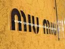 Tp. Hà Nội: Chuyên sản xuất thi công biển quảng cáo , biển ốp nhôm, biển mica, biển đồng CL1002682