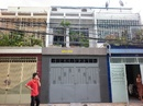 Tp. Hồ Chí Minh: Bán nhà MT Trần Triệu Luật, 4x20,1T, 1L, giá 5. 5 tỉ CL1069508