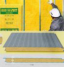 Tp. Hồ Chí Minh: Tấm cách âm, chống ồn cho trần & vách thạch cao CL1091533P9