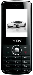 Tp. Hồ Chí Minh: 7 Ngày Vàng Mua Hàng DTDĐ Philips X116 tại công ty Thành Công Mobile RSCL1084845