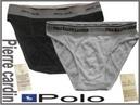 Tp. Hồ Chí Minh: Cần bán lô hàng quần lót nam thương hiệu nổi tiếng, chất liệu đảm bảo CAT18_214_218_220