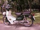 Tp. Hồ Chí Minh: Mình cần bán 1 chiếc Super Cub 81 CL1070592