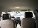 Tp. Hồ Chí Minh: Gia đình xuất cảnh cần bán gấp Altis 1. 8 AT 2010 màu đen CL1071038