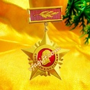 Tp. Hà Nội: công ty sản xuất kỷ niệm chương, cơ sở làm kỉ niệm chương, huy chương CL1081004P5