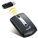 Tp. Hồ Chí Minh: USB, Chuột, Bàn phím giá rẻ nhất thị trường bảo hành 2 năm chính hãng CL1105544P4