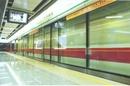 Tp. Hà Nội: Chuyên cung cấp các sản phẩm cách âm cách nhiệt CAT247
